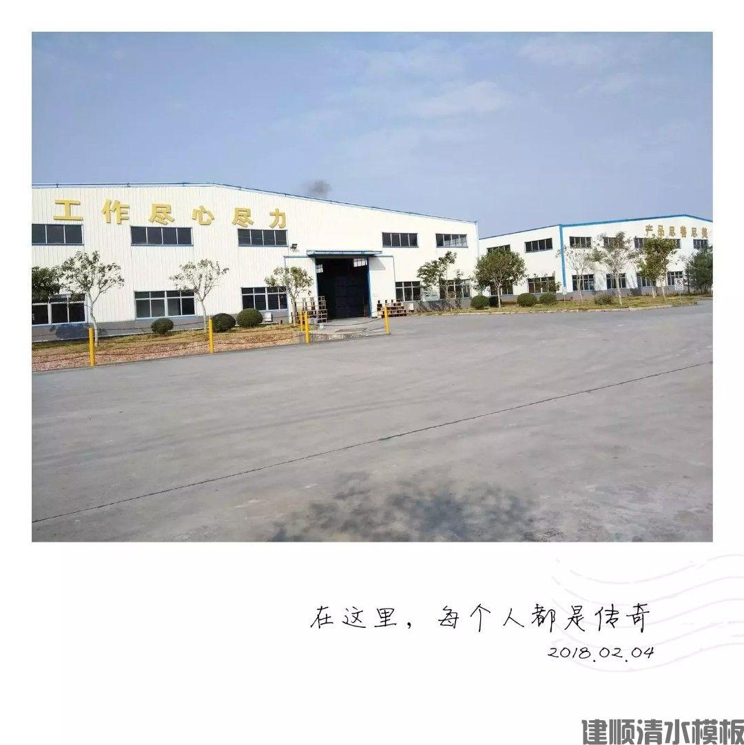广东东美实业有限公司(图10)